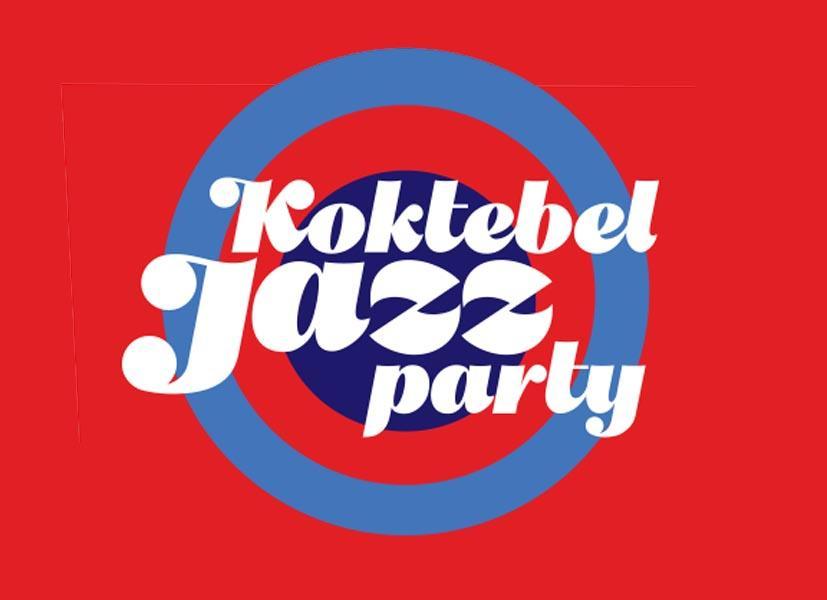 Завтра в Коктебеле стартует фестиваль Koktebel Jazz Party