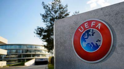 Визит делегации УЕФА вКрым переносится на2018 год— Ветоха