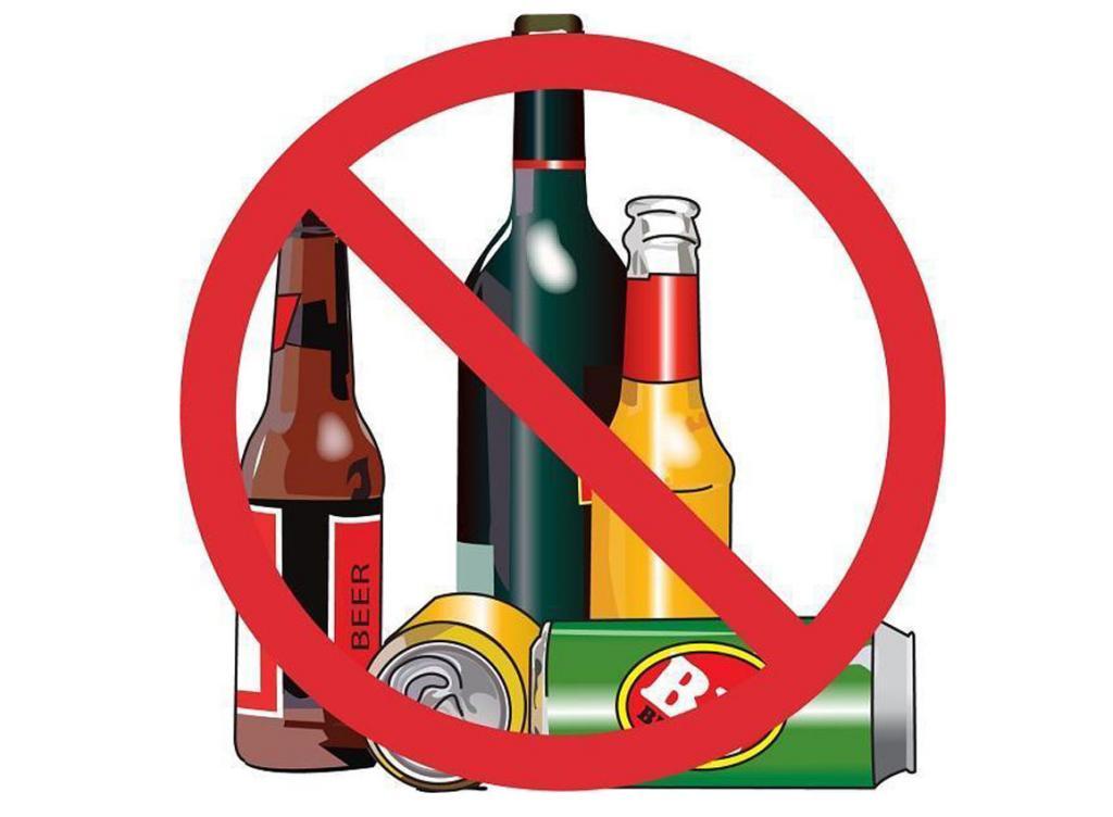 Администрация Феодосии утвердила территории, на которых нельзя торговать алкоголем