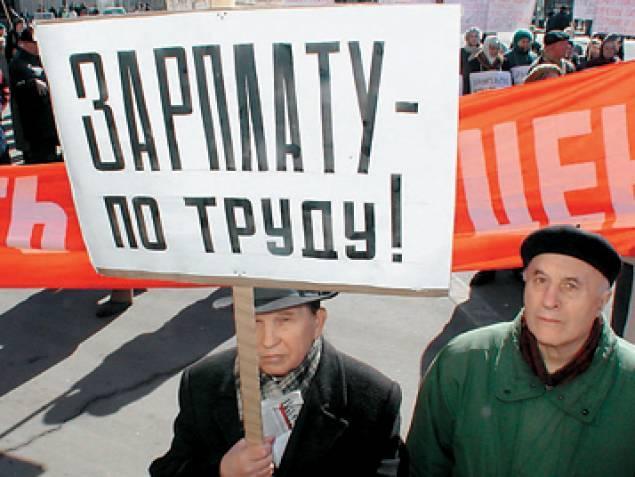 Руководитель Крыма поручил министру финансов рассмотреть заработной платы начальников муниципальных игосударственных унитарных учреждений