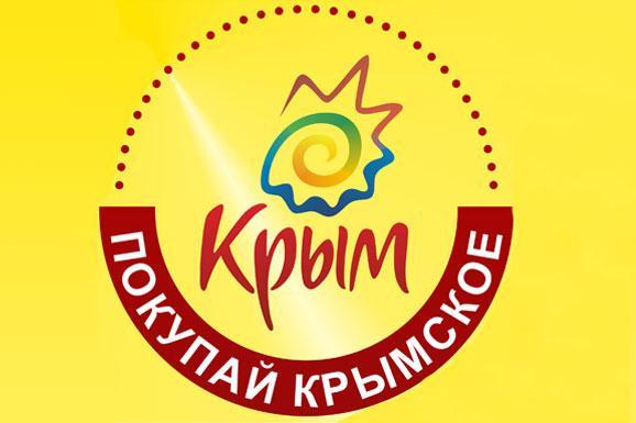 Аксенов: Продукция сдобавлением пальмового масла должна маркироваться