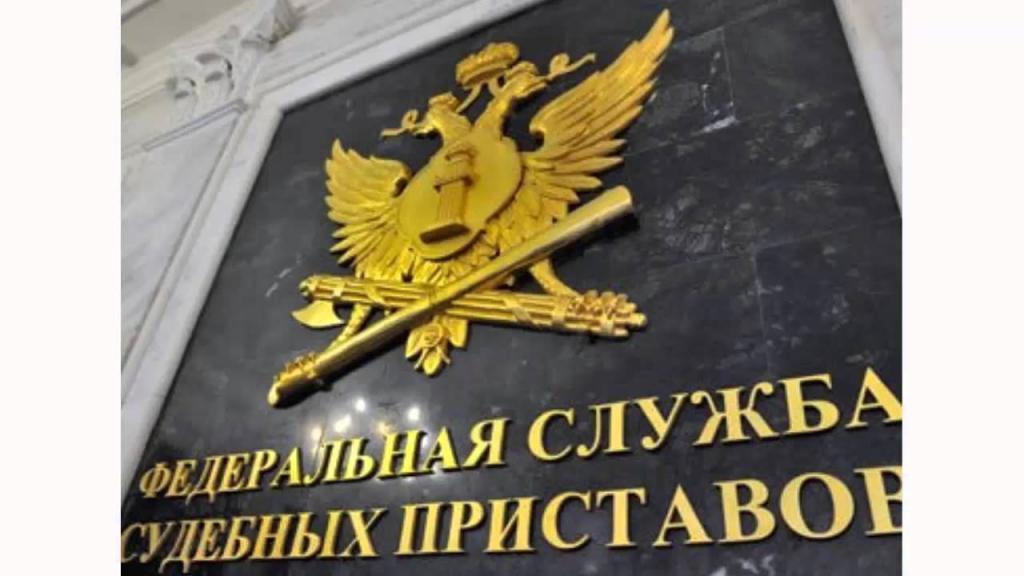 Ульяновские судебные приставы взыскали неменее 3 млрд руб.