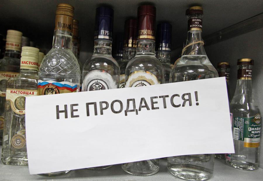 Кризис заставил экономить наспиртном? Росстат констатировал падение продаж алкоголя в РФ