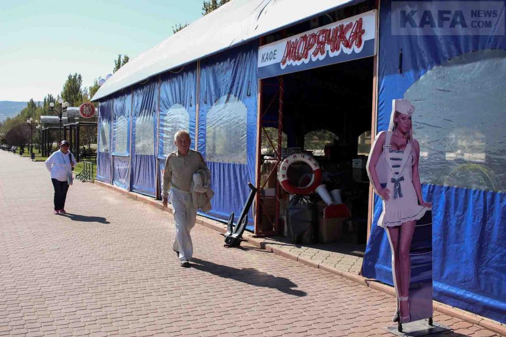 Фото новости - Бархатный сезон в Феодосии(фоторепортаж)