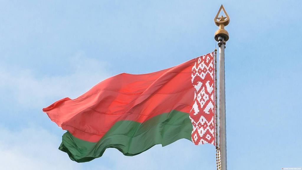 Беларусь  сняла ограничение начисло дипломатов изсоедененных штатов