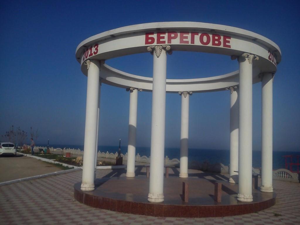 Фото новости - Береговчане вступились за главу села Ольгу Колесникову