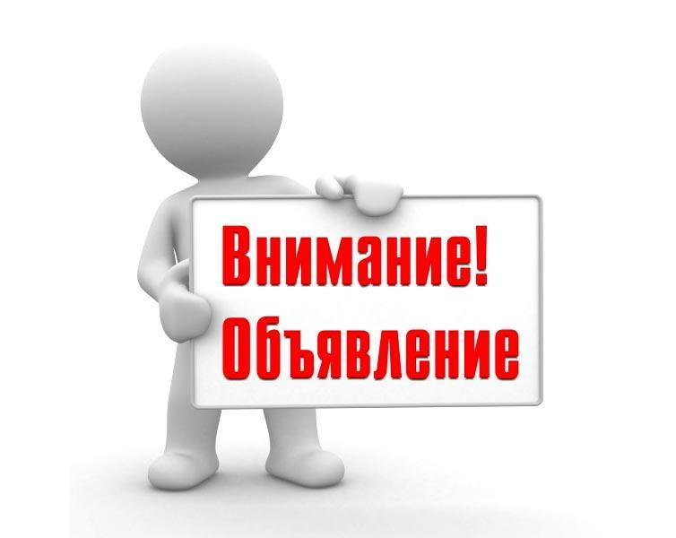 Фото новости - Библиотека им. С. Пивоварова приглашает на концерт