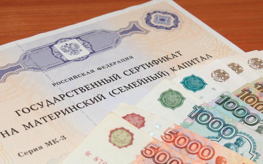ВНязепетровском районе начались выплаты изматеринского капитала