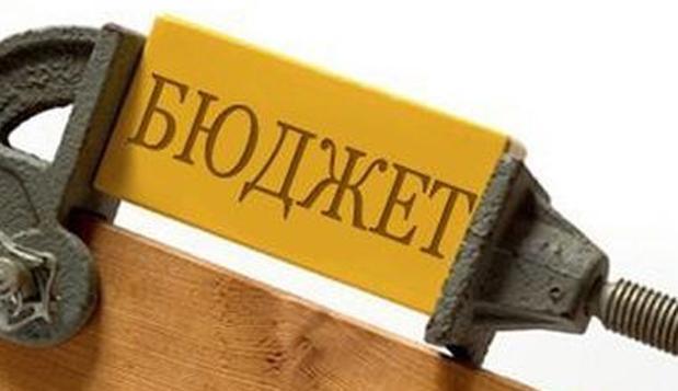 Фото новости - Бюджет Феодосии будет бездотационным и уменьшится