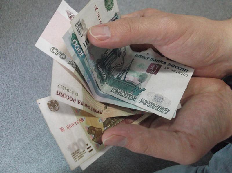 2018 год новое в выдаче зарплаты