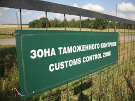 таможенное оформление на станции новокузнецк надеешься изучить