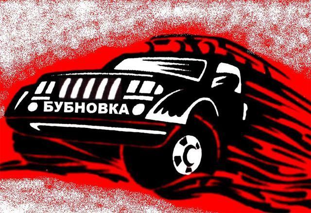 Фото - Джип-фестиваль пройдет под Феодосией в мае