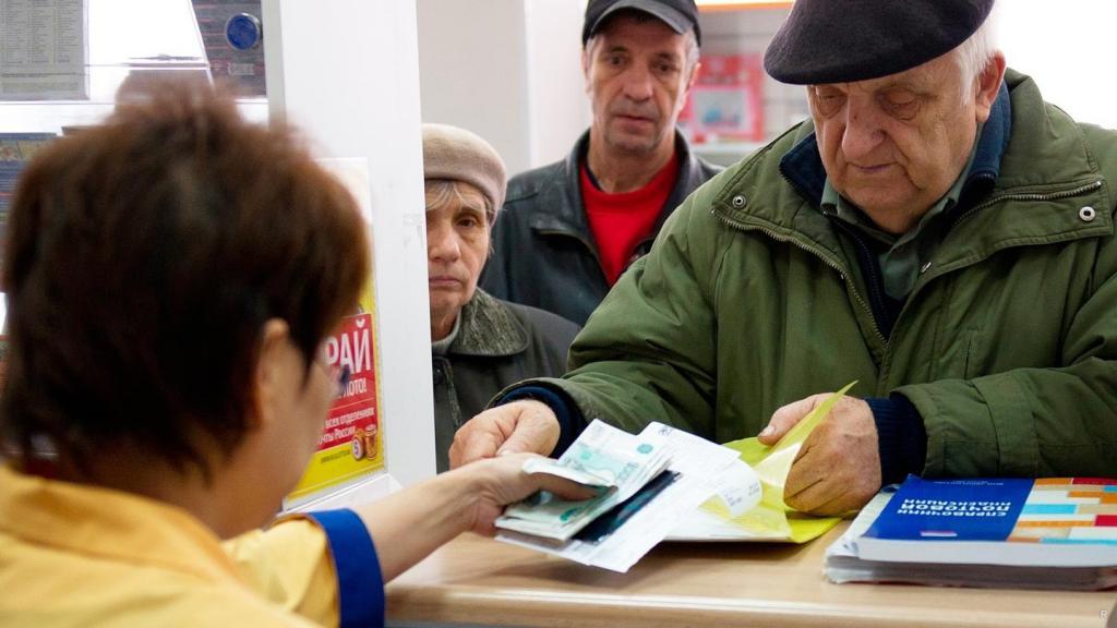 Специалисты назвали самый очевидный сценарий прохождения пенсионной реформы