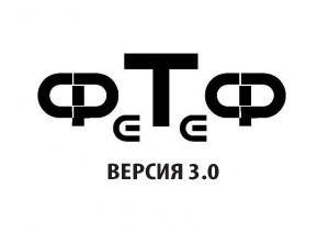 Фото - Феодосия примет театральный фестиваль