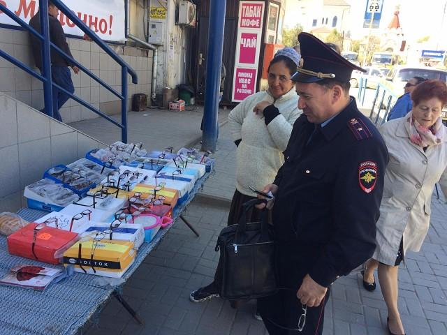 Фото новости - Феодосийку оштрафовали на 26 тыс. рублей