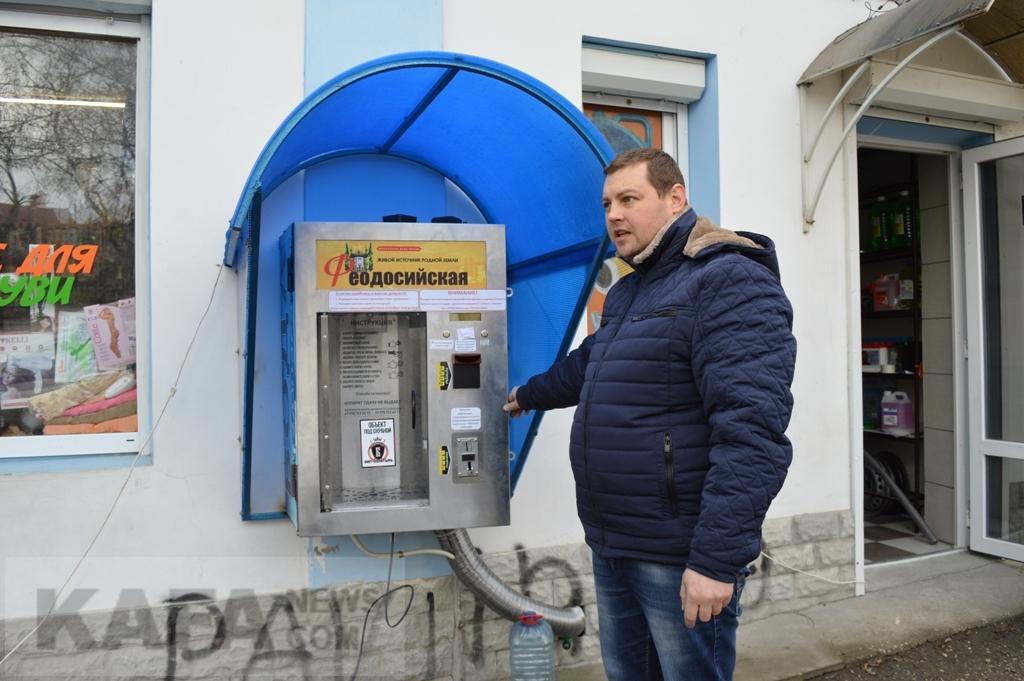 feodosiyskuyu-mineralku-moshno-kupit-v-apparatakh__1_2018-01-11-09-33-11.jpeg