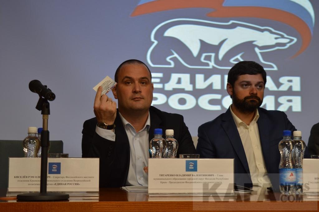 Фото новости - Феодосию вновь посетил депутат Госдумы Андрей Козенко(фоторепортаж)