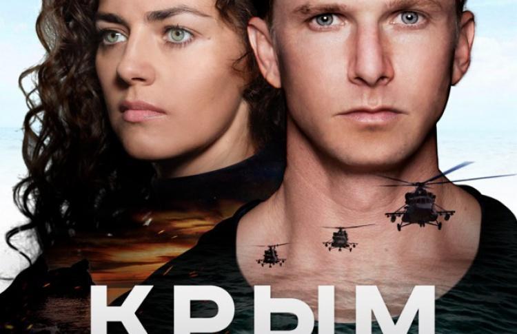 Фильм «Крым» лидирует в русском кинопрокате