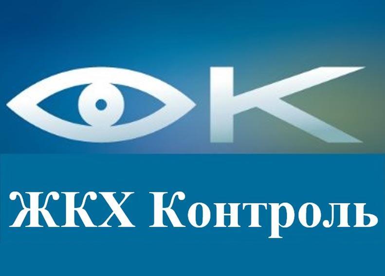 Фонд капремонта Забайкалья поднялся с26-го на13-е место поинформационной открытости