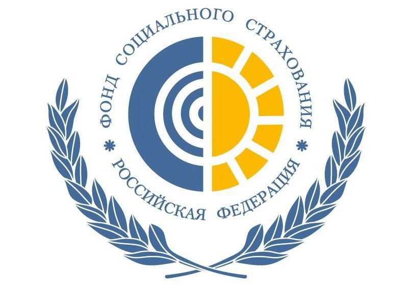 ВКузбассе запускают воборот электронные больничные