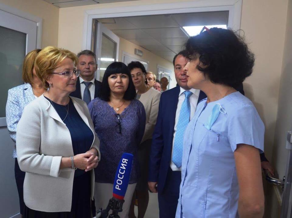 ВЕвпатории открыт современный сосудистый центр