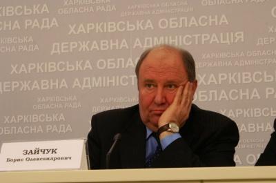 Сайт пенсионного фонда украины