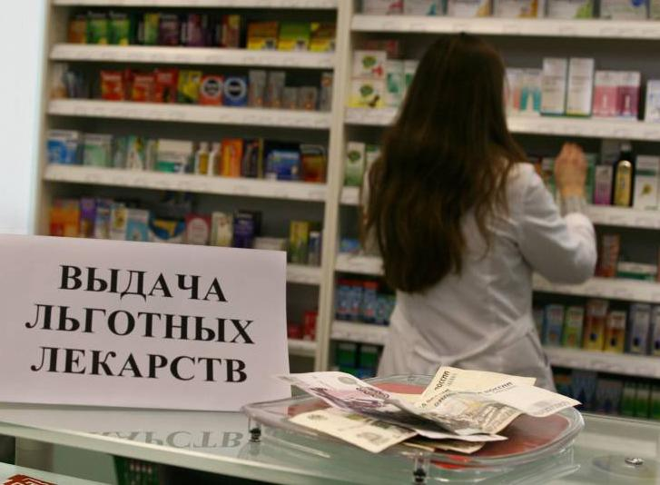 Новости футбола украина терикон