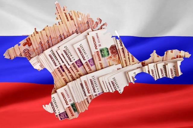 ВКрыму приняли бюджет на последующий год