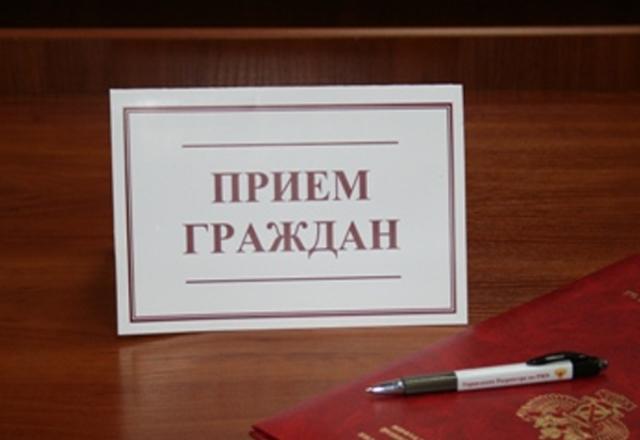 Фото - График приема граждан руководством администрации Феодосии