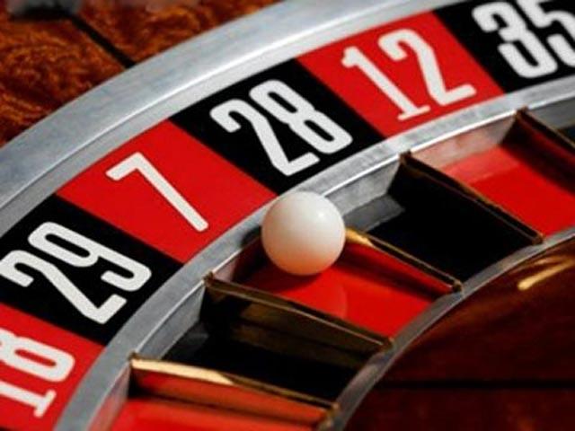 Казино феодосии casino.sx