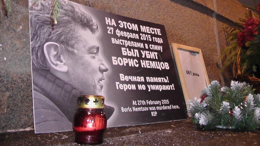 Присяжные покинули зал суда для обсуждения вердикта поубийству Немцова