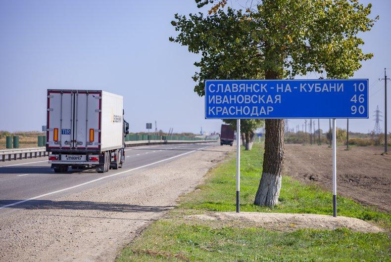 Россия построит дорогу кКрымскому мосту за90 миллиардов