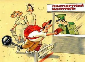 знакомства по россии на май