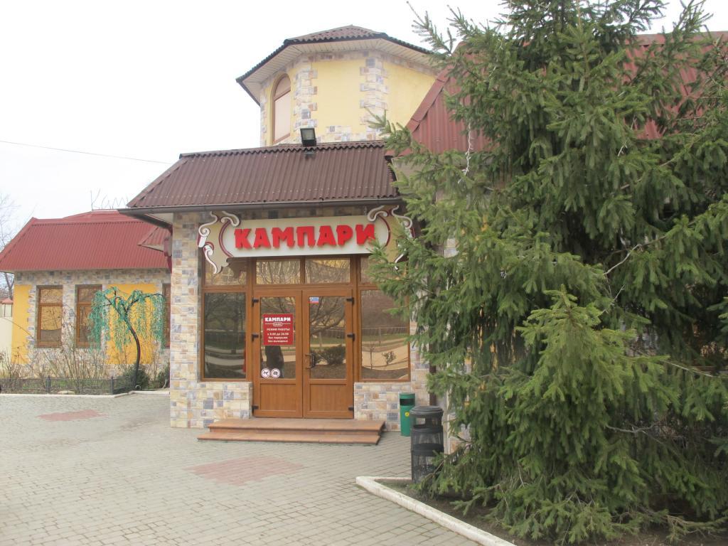 Кафе Знакомств В Феодосии