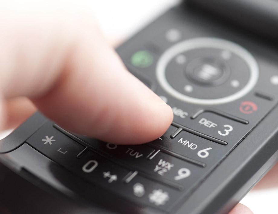 объявления для знакомства по сообщениям с мобильного