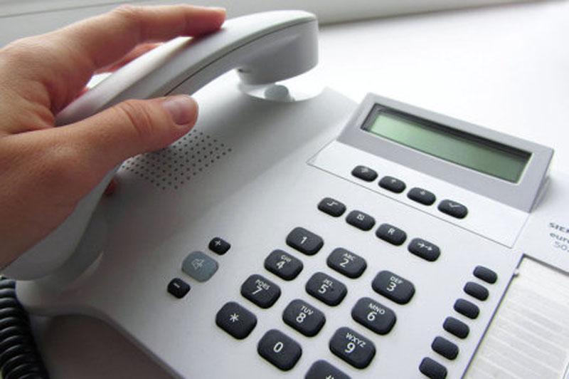 знакомства через телефон по смс с номера телефона красноярск