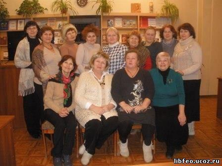 Фото новости - Клуб любителей путешествий «Тамарикс» приглашает на встречу