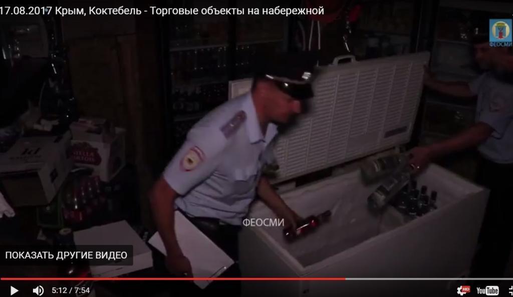 Фото новости - Коктебельские точки с алкоголем возмутили власти города