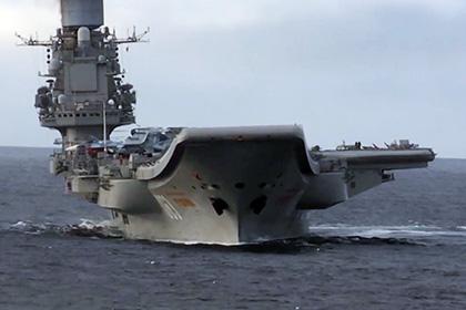 Англия потратила наслежку за«Адмиралом Кузнецовым» 1,4 млн фунтов