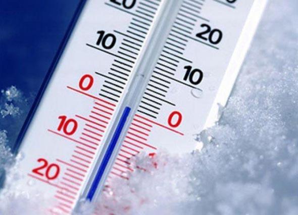 Вближайшие дни ожидаются заморозки— Погода вКрыму