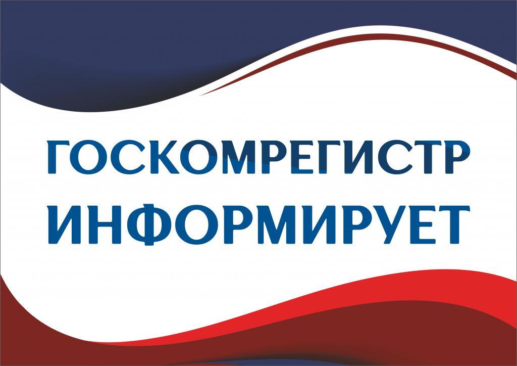 Доска объявлений Rydo  бесплатные свежие и частные