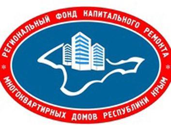 Фото новости - Крымчане уже оплатили более 133 млн. руб. взносов на капремонт домов