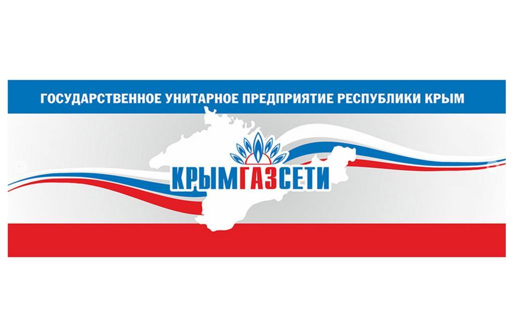 Фото новости - «Крымгазсети» сами занимаются реализацией счетчиков