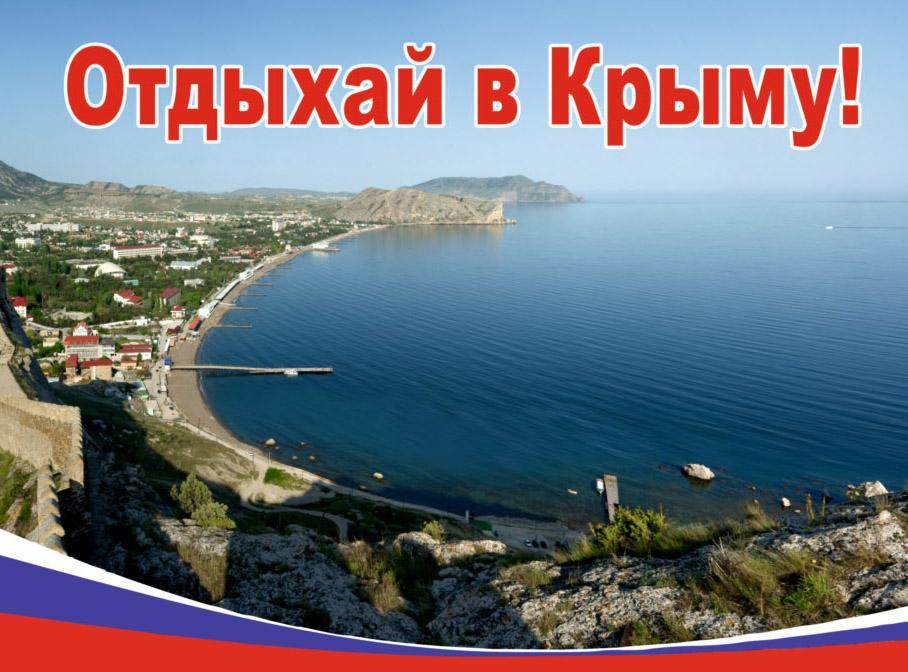 Руководитель Ростуризма назвал передовые иотстающие регионы восвоении средств туристской ФЦП