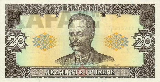 50 гривен старого образца - фото 3