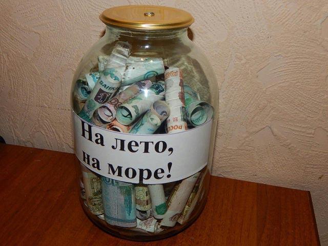 Курортный сбор в Крыму должен быть не больше 300 рублей