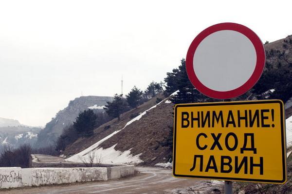 МЧС РФ  предупреждает обугрозе схода лавин вгорах Крыма