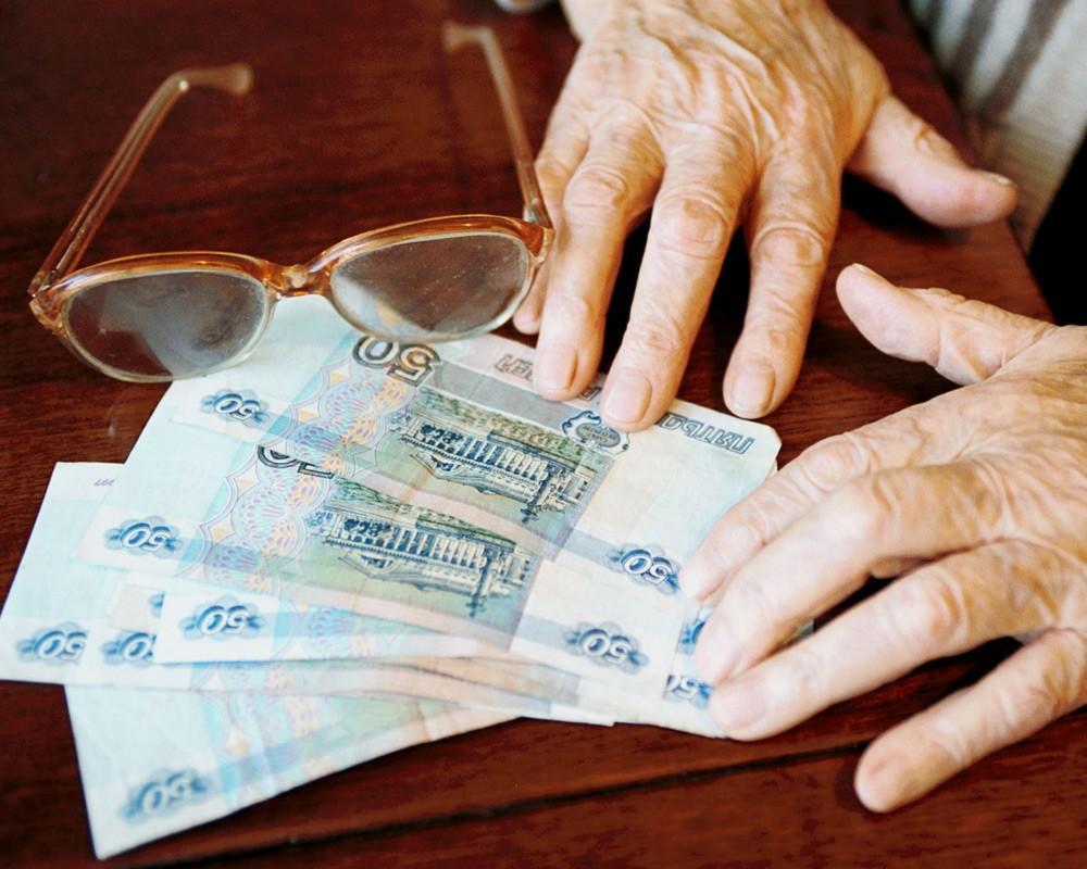 Трудовой договор увольнение на пенсию