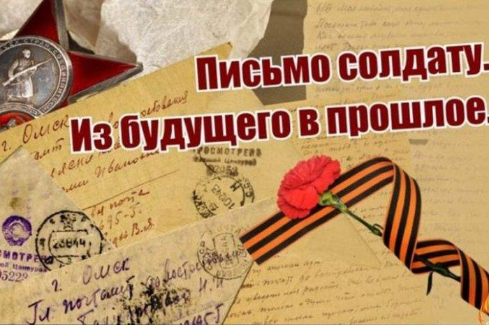 письмо к годовщине знакомства