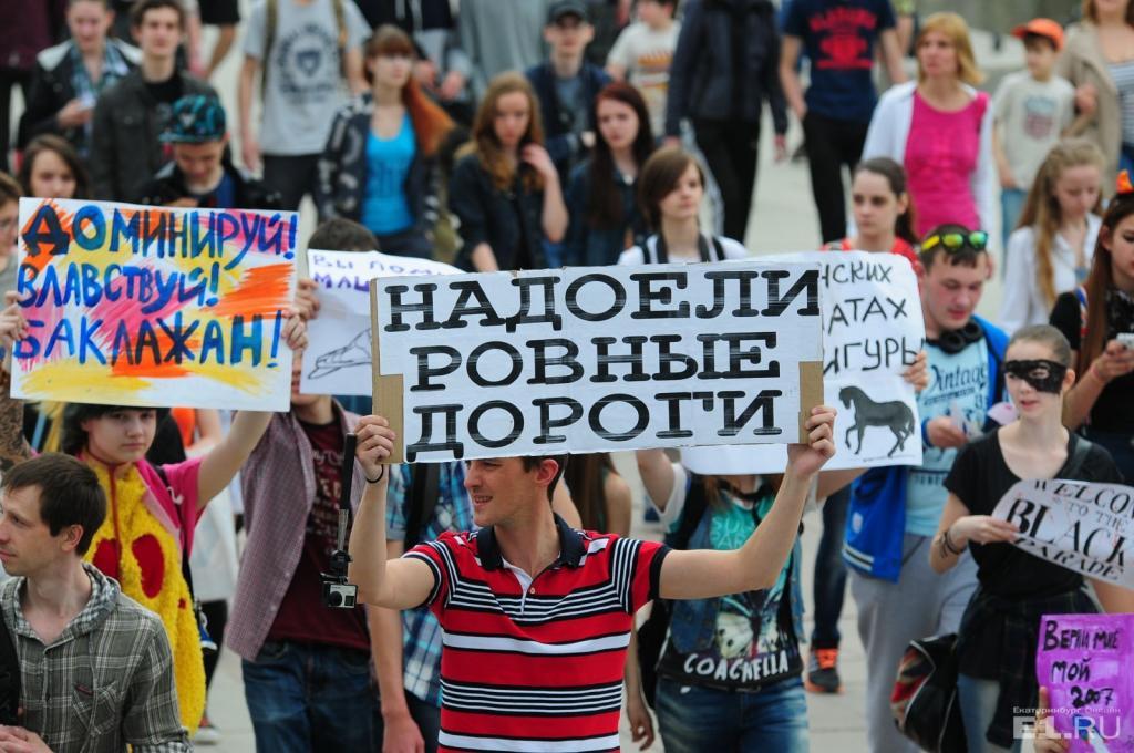 В российской столице напервомайском шествии задержали веганов
